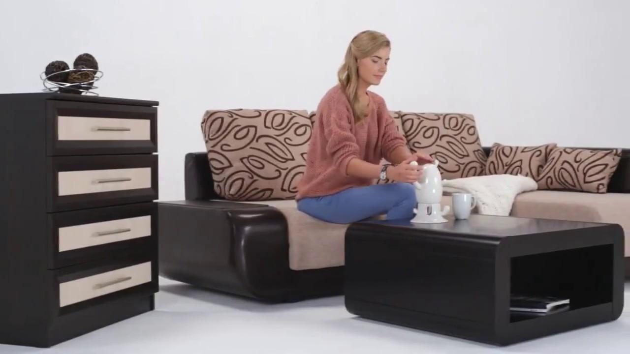 Диван Дубай - YouTube