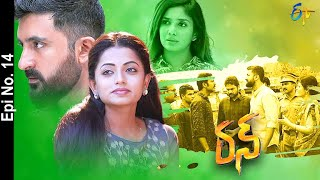 Run | 20th April 2021 | Full Episode No 14 | ETV Telugu