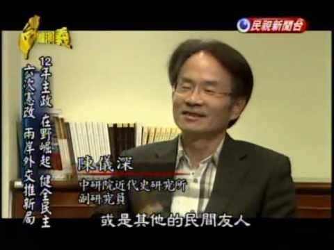 台灣演義:李登輝傳(5/6) 20111218
