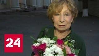 Лия Ахеджакова отмечает 80 летие Россия 24