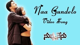 Nuvvu Nenu Movie || Naa Gundelo Video Song || Uday Kiran, Anitha