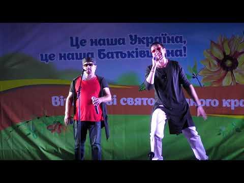 """Група """"Степ"""". Свято села Магдалинівка."""