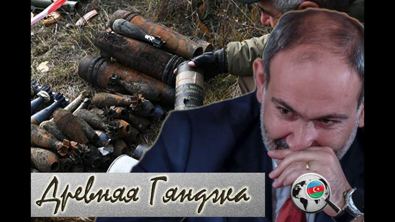 Российское оружие - это хлам! Заявление армянского политолога