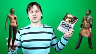 Буктюб | Обзор книг: Д. Кроненберг, Д. Киз, Митрополит Илларион и др.