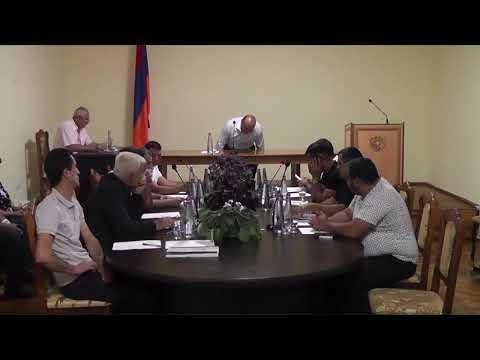 Սիսիանի համայնքի ավագանու նիստ 17.07.2019
