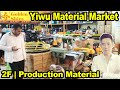 Yiwu Production Materials Market | 2F | GoldenShiny