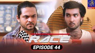 Race - රේස්   Episode 44   06 - 10 - 2021   Siyatha TV Thumbnail