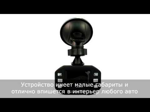 Обзор видеорегистратора Prestige 338