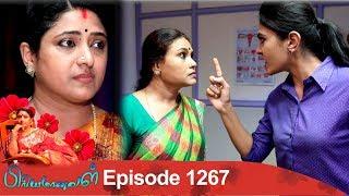 priyamanaval-episode-1267-150319
