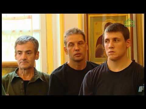 В Астраханской ИК №8 встретили Преображение Господне