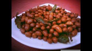 peanut fry in malayalam