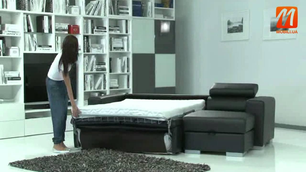 Диван софа купить диваны недорого Киев, цена, со склада, модерн .
