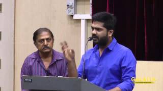 Vaalu has all elements of a commercial film - STR