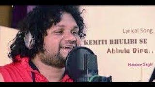 Kemiti Bhulibi Se Abhula Dina Lyrical Song | Hrudaya Hina | Humane Sagar