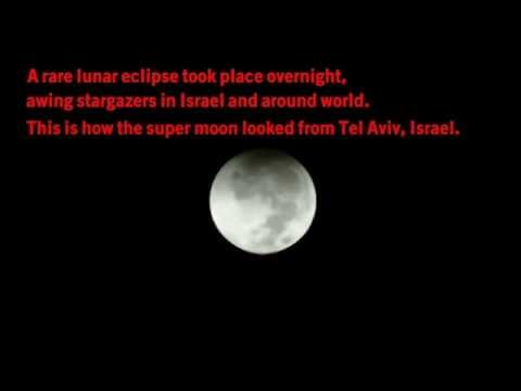 blood moon rare eclipse - photo #40