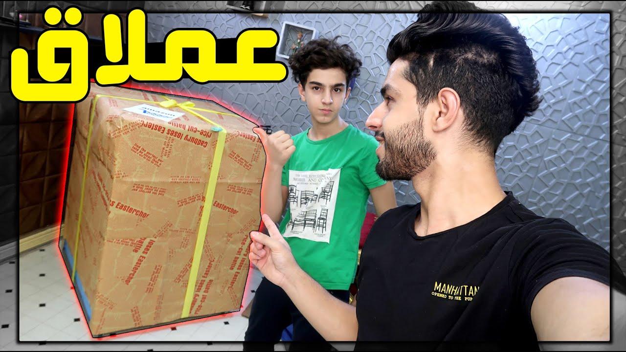 صنعت اكبر صندوق هدايا ب5000$ _مقلب بحسوني ماتوقعة ! 😂👌#عمار ماهر