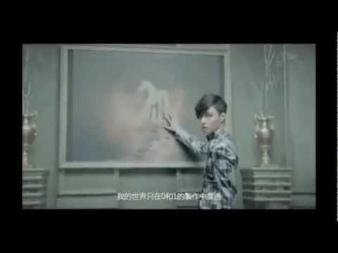 Lay (Zhang Yixing) – Wo Bu Hao