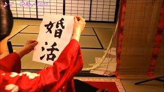KONKATSU/歌、作詞&作曲:MARI(山崎真理) /Guitar arrangement by ...