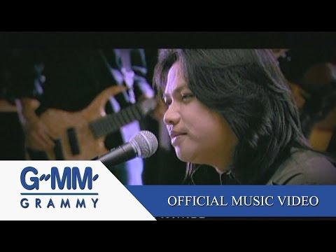 แค่มี - พลพล【OFFICIAL MV】