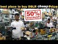 Brand New DSLR at 50% Discount | DSLR in cheap Price | DSLR market | Mumbai market