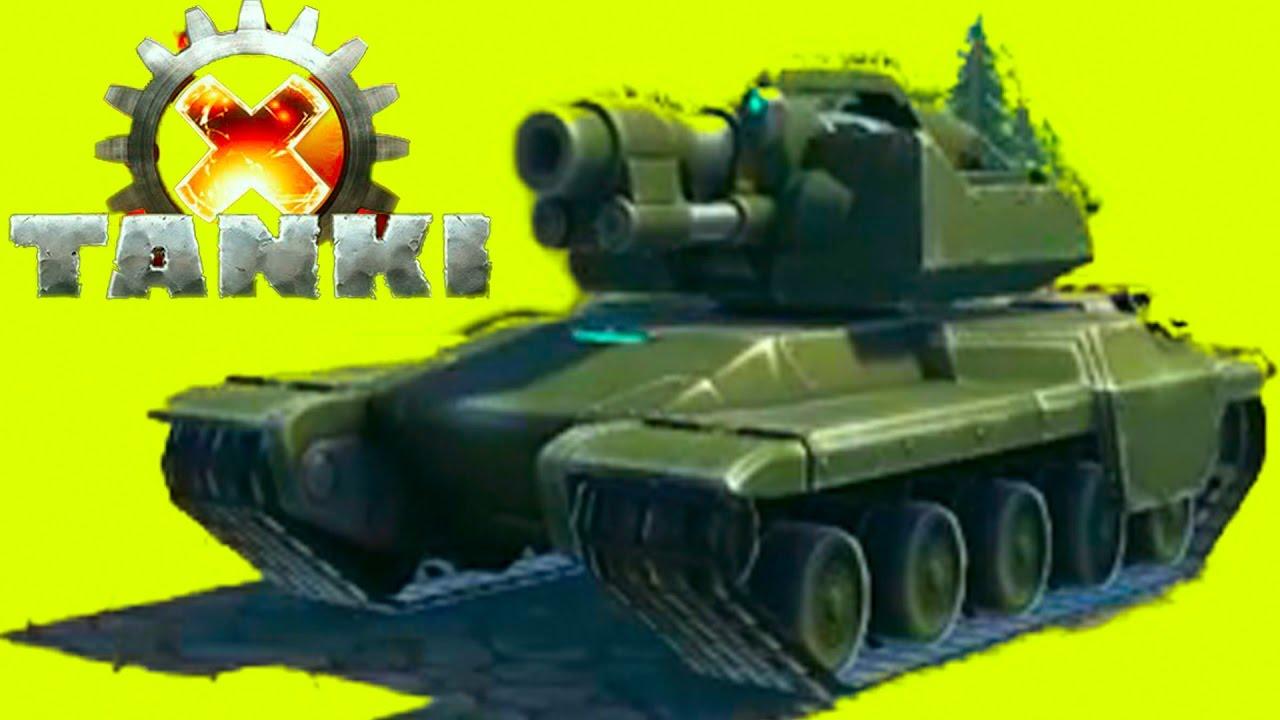 Новая МУЛЬТИК  игра как мультфильмы про танки икс онлайн  видео для детей Танки X