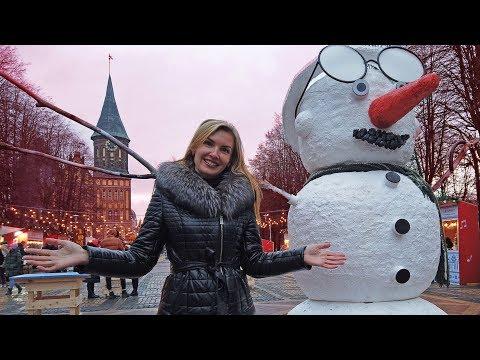 Калининград зимой. Новогодняя ярмарка в Калининграде. Сколько стоит нарядить елку