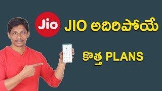 Jio New 1.5GB Data Per Day Plans || Telugu Tech Tuts || 2018