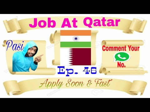 New Job at Qatar apply soon and fast best agency in India February 24, 2017 In Hindi