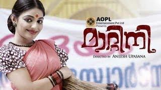 matinee teaser 1 matinee malayalam movie mythily dulquar salman malayalam latest movie