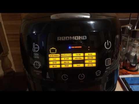 Плов в мультиварке Редмонд - пошаговый рецепт с фото на