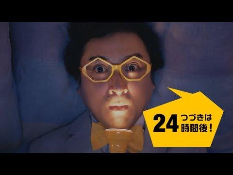 ムロツヨシ、感情たっぷりの朗読に恐怖 マンガアプリ『ピッコマ』新CM「恋するアプリ」篇&「観察人間」篇