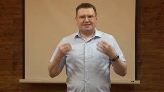 Свидетельство пастора Дмитрия Обожина об обучении на программе