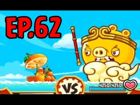 Angry Birds Fight! - MONSTER REAL MONKEY KING PIG - RARE MONKEY KING WIG (BOMB) - EP62