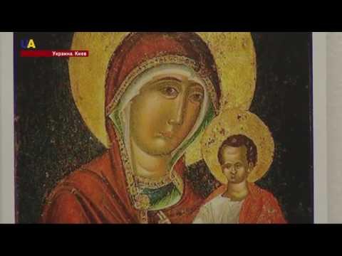 UA TV о выставке армянских икон в Киеве