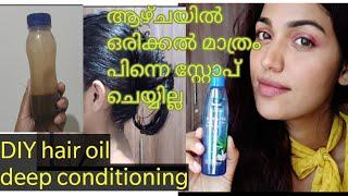 #HairMask #Daily #HairOil #Parachute Parachute advansed alovera hair oil review DIY hair oil
