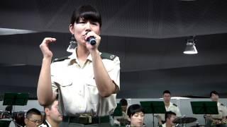 陸上自衛隊第1音楽隊 吹奏楽 糸(第1音楽隊の歌姫による歌唱あり) 中島 ...