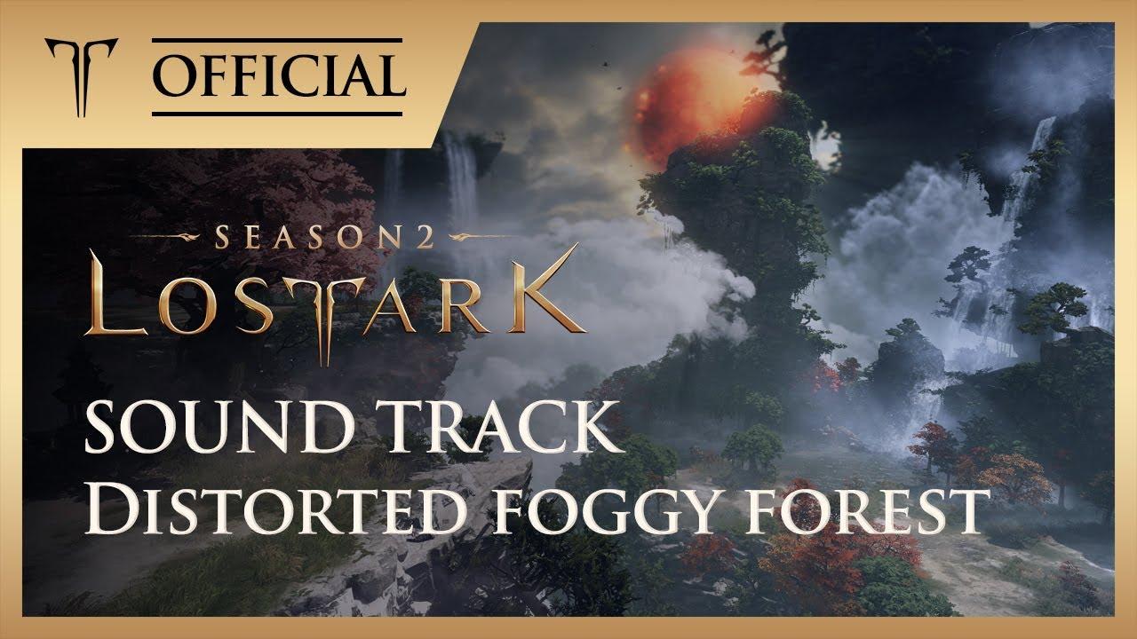[로스트아크|OST] 어그러진 안개의 숲 (Distorted foggy forest) / LOST ARK Official Soundtrack