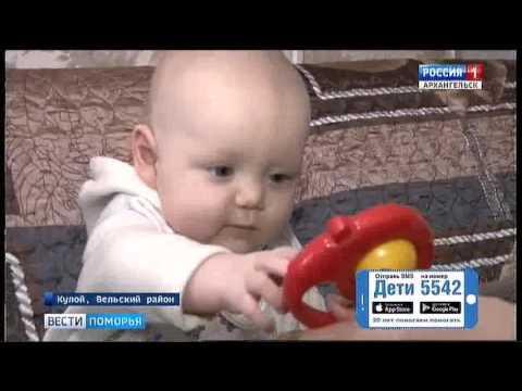 Шестимесячному Антону Рэу срочно требуется помощь