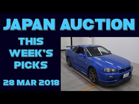 Japan Weekly Auction Picks 063 - 28 Mar 18