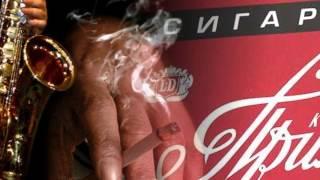 Константин Беляев Что то сигарета гаснет