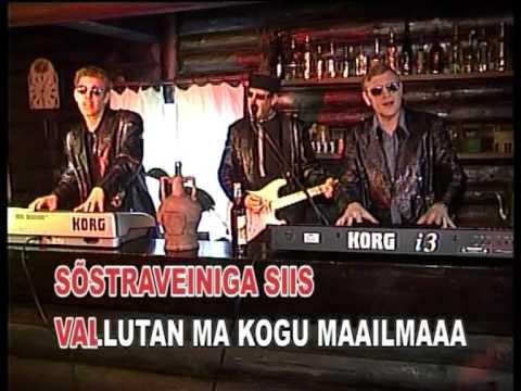 PS Troika - Sõstravein (karaoke tekstiga)