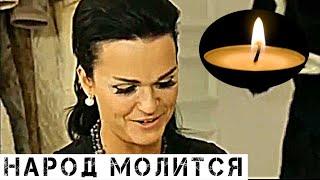 Ужасная беда случилась с певицей Славой: Звёзды в слезах