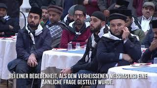 Ansprache von Hadhrat Khalifatul Masih V ABA beim Qaidin Forum der MKA UK [22.12.2019]