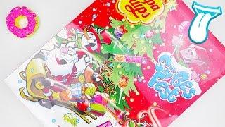 Chupa Chups Adventskalendar öffnen | lohnt es sich für WEIHNACHTEN? | IN ALLER MUNDE | UNBOXING