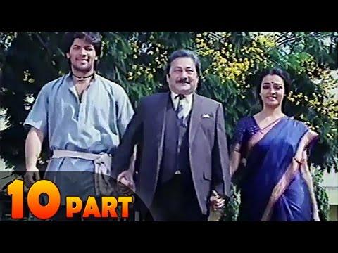 Kab Tak Chup Rahungi (1988) | Aditya Pancholi, Amala Akkineni | Hindi Movie Part 10 Of 10 | HD thumbnail