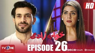 Khuwabzaadi | Episode 26 | TV One Drama | 19 September 2018