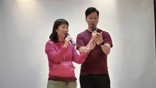 Publication Date: 2018-11-21 | Video Title: 中四領袖訓練營2018-19老師唱歌花絮