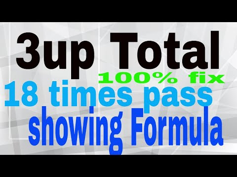 3up Fix Total 3UP NON MISS TOTAL |  3UP 100% TOTAL | TOTAL DIGIT | Thai lotto tips total 15/06/2018