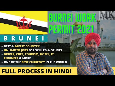 BRUNEI Work Permit 2021 | How to get BRUNEI Work Visa in 2021 | Jobs in BRUNEI for Indians 2021