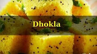 Top 10 Gujarati Food | Famous Gujarati Recipes | Must Have Gujarati Dishes